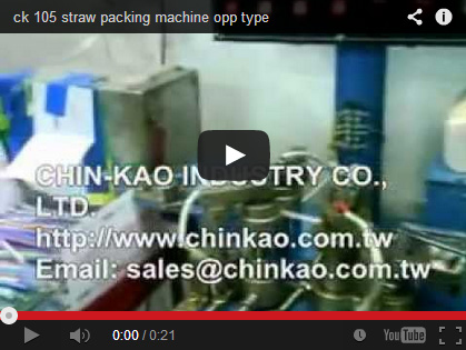 straw packing machine Product image